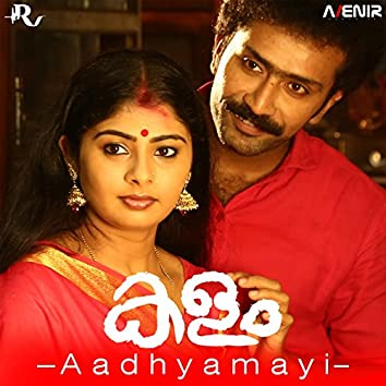 "Aadhyamayi (From ""Kalam"")"