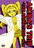 「AKIBA'S TRIP -THE ANIMATION-」Vol.3[GDDS-1103][DVD]