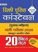 DELHI POLICE CONSTABLE (20 PRACTICE SETS)