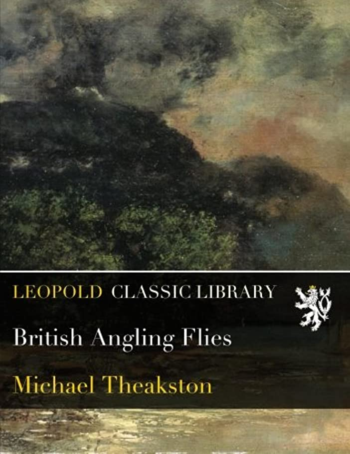 提出するシャーク博覧会British Angling Flies