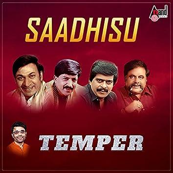 "Saadhisu (From ""Temper"")"