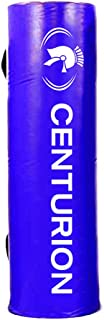 centurion 青少年的渔具包–蓝色