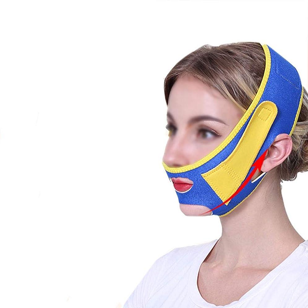 脈拍鼓舞する変装GLJJQMY 薄い顔の包帯の薄い二重あごの引き締めの固まる皮の睡眠のマスクの頬の顔の減量のマスク 顔用整形マスク