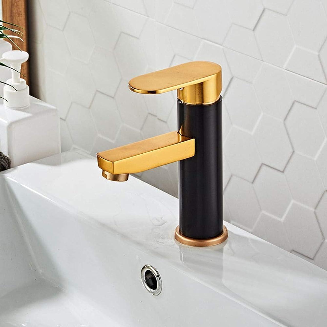 規制するブロックする重荷DEAN高品質メタル 蛇口ブラックゴールドスペースアルミニウム単穴ホットとコールドウォッシュホテルバスルームのシンク