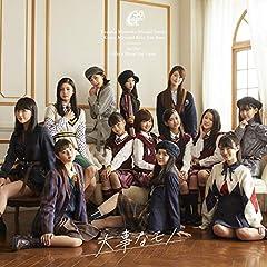 Girls2「HERE WE GO」のCDジャケット