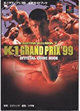 Fighting illusion 5 K over 1 grand prix '99 - Official PlayStation (Wonder Life Special PlayStation) (1999) ISBN: 4091028144 [Japanese Import]