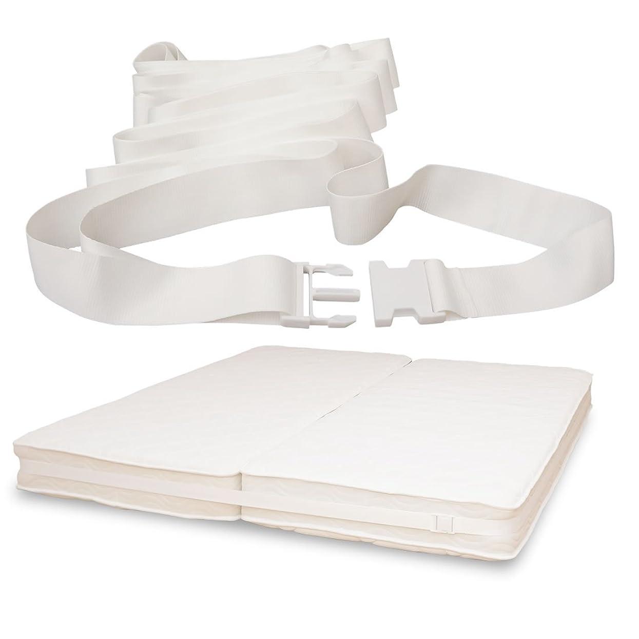 帝国地図タックマットレス バンド MB002 2台のマットレスをしっかり固定 ベッドのすきまに (ホワイト)