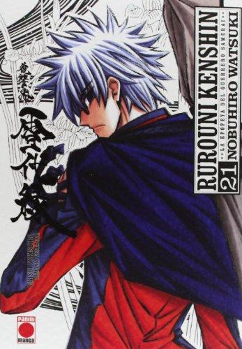Rurouni Kenshin Integral - Número 21