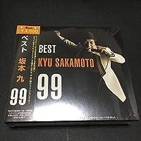 坂本九 CD ベスト坂本九99 boxきゅう 昭和名アーティスト 不朽
