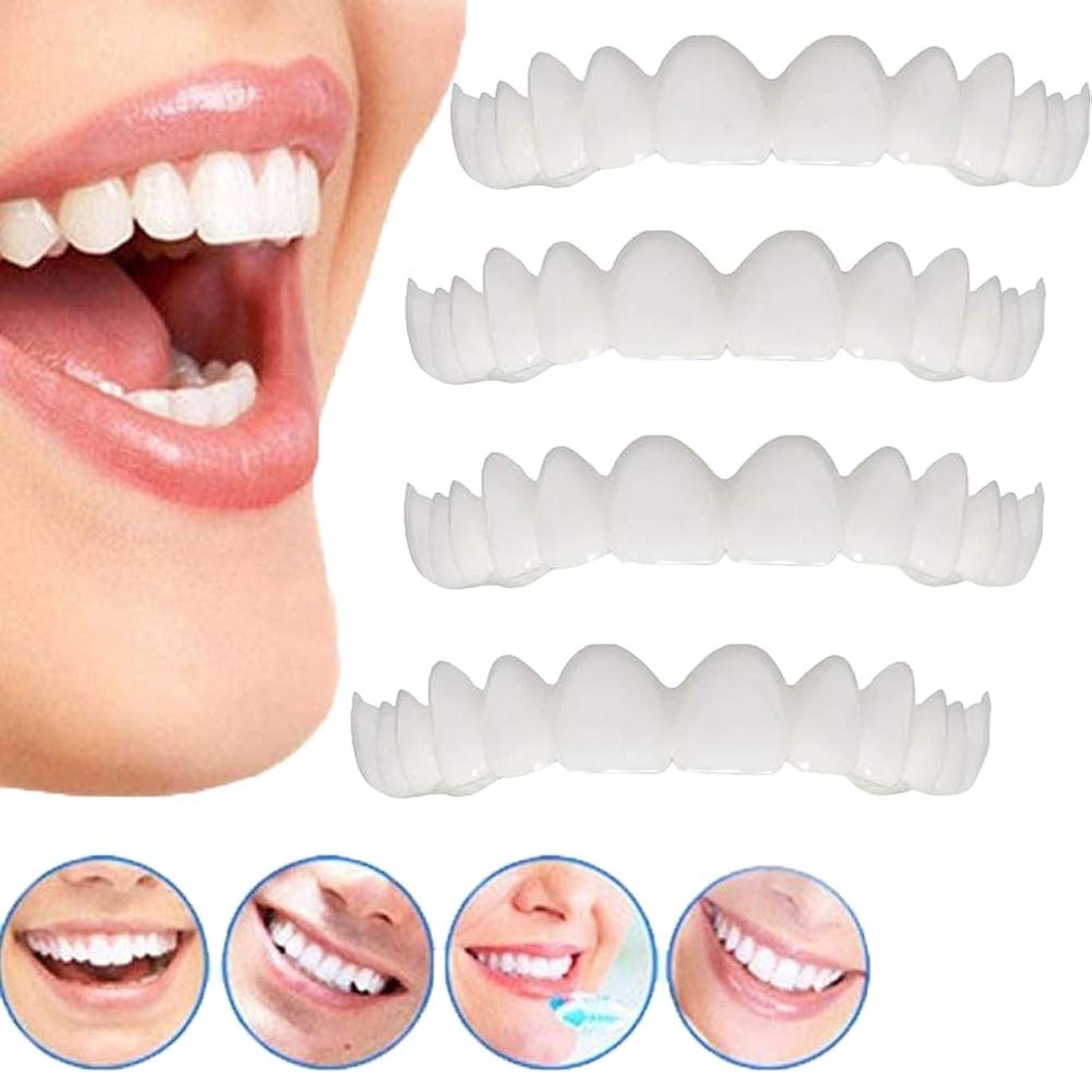 水没与える投票4ピースインスタントパーフェクトコンフォートフィットフレックス化粧品歯入れ歯歯トップ化粧突き板,4lowerteeth