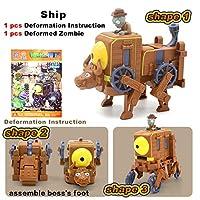 5 in1アセンブリ変形ゾンビBOSSロボット人形PVZプラントvsゾンビ教育玩具PVCアクションフィギュアモデル玩具キッドギフト(ボックスなし)