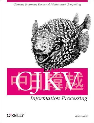 Cjkv Information Processingの詳細を見る