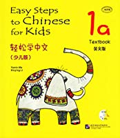 Easy Steps to Chinese for Kids 1a
