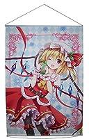 東方Projectタペストリー 「ひみつのクリスマスプレゼント」 変形B2縦