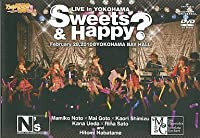 LIVE IN YOKOHAMA Sweets & Happy?[乃木坂春香の秘密 ぴゅあれっつぁ♪全巻購入特典]