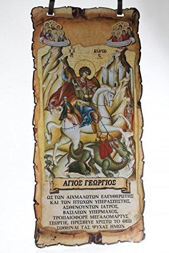 Unbekannt orthodoxe Ikone Wandbild auf griechischem Papyrus mit Wachs behandelt geschützt 47X20 orthodox kirchlich