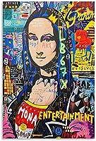 絵画 インテリアモナリザアブストラクテクンストポスター装飾画キャンバスウォールアートパネルリビングルームポスター寝室の絵画インテリア 50x70cm x1 フレームレス