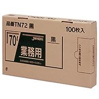 TN72メタロセン入ポリ袋100枚BOXタイプ 70L 0.035㎜厚 黒 4箱入