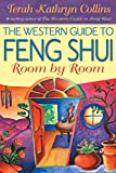 Best Feng Shui Books - The Western Guide to Feng Shui: Room Review