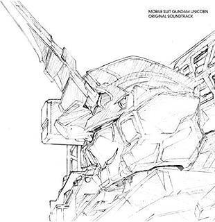 Kidousenshi Gandam Uc Soundtrack Original Soundtrack