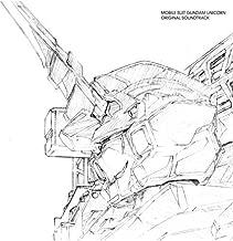 gundam unicorn soundtrack
