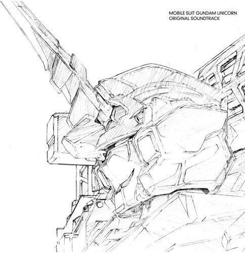 ソニー『機動戦士ガンダムUC オリジナル・サウンドトラック(SMCL-20004)』
