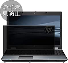 """Synvy Privacy Screen Protector Film for HP ProBook 6440b 14"""" Anti Spy Protective Protectors [Not Tempered Glass]"""