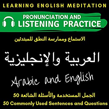 Arabic and English - 50 Commonly Used Sentences and Questions - العربية والإنجليزية -