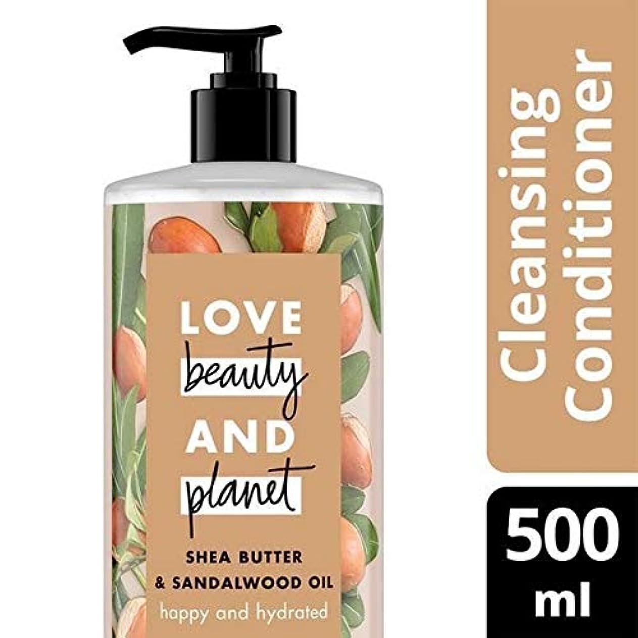 単語落ち着いた軍団[Love Beauty and Planet ] 美しさと地球の幸せ&水和Cleansingconditionerを愛し - Love Beauty And Planet Happy & Hydrated CleansingConditioner [並行輸入品]