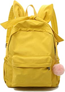 Fashion Girls Cute Ear Nylon Backpack Mini Backpack Purse for Women (Color : Yellow, Size : 28 * 10 * 38cm)