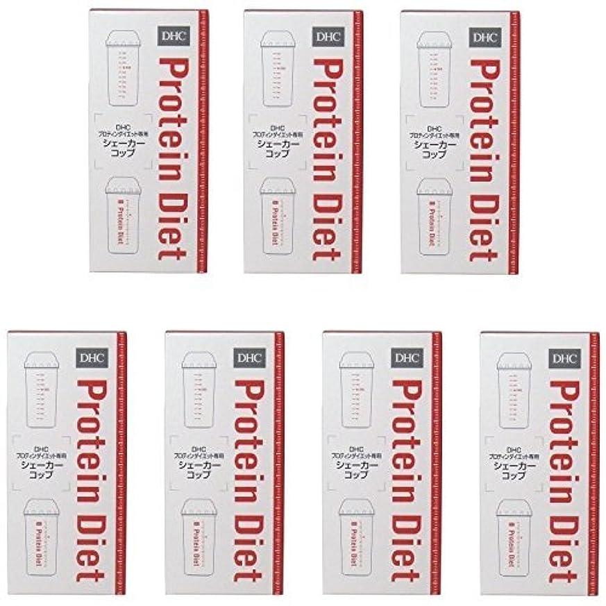 準備肌厳【まとめ買い】DHC プロティンダイエット専用シェーカーコップ 1個【×7セット】