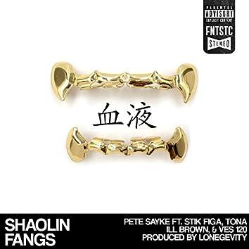Shaolin Fangs (feat. Stik Figa, Tona, Ill Brown & Ves 120)