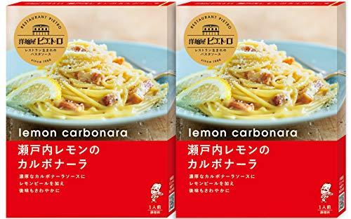 ピエトロ 洋麺屋ピエトロ瀬戸内レモンのカルボナーラ 112g 2個セット
