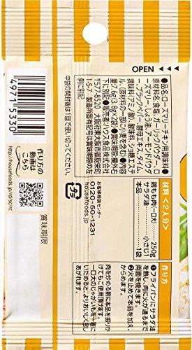 ハウス スパイスクッキング ローズマリーチキン 袋7.6g