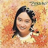 フラワー・コンサート(紙ジャケット仕様/2021年リマスタリング音源)
