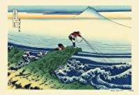 キューティーズ 300ピース ジグソーパズル 甲州石班澤 (富嶽三十六景)(26x38cm)