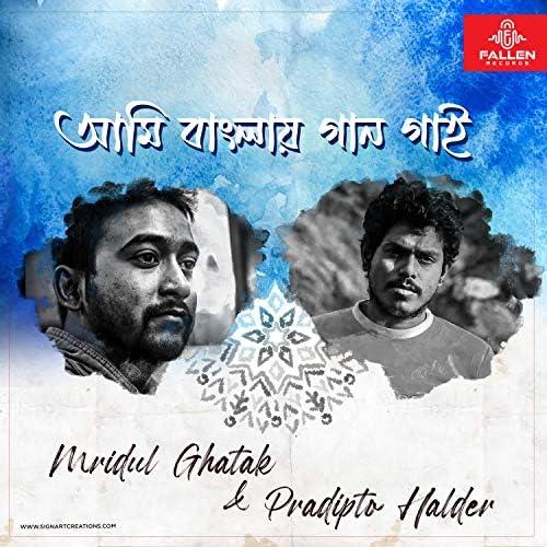 Mridul ghatak & Pradipto Halder