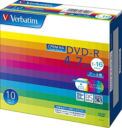バーベイタムジャパン(Verbatim Japan) 1回記録用 DVD-R CPRM 4.7GB 10枚 ホワイトプリンタブル 片面1層 1-16倍速 DHR47JDP10V1