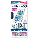 ナカバヤシ iPhone SE/5s/5c/5用 液晶保護フィルム ブルーライトカット 反射防止 グレー色タイプ 気泡レス加工 IPN-S13FLGBC