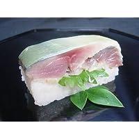 極厚!福井の生さば寿司黒酢〆・ 中サイズ:福井一、鯖を扱う料理店の押し寿司