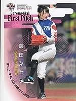 2018 BBM ベースボールカード 2ndバージョン FP12 藤田 菜七子 (始球式カード)