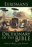 Best Bible Dictionaries - Eerdmans Dictionary of the Bible Review