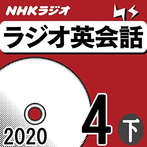 『NHK ラジオ英会話 2020年4月号 下』のカバーアート