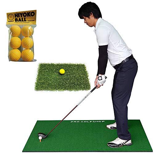 [ゴルフスイング練習マット]BIGドライビングマット100cm×150cm [ラフ芝マット+HIYOKOボール+ゴムティー2...