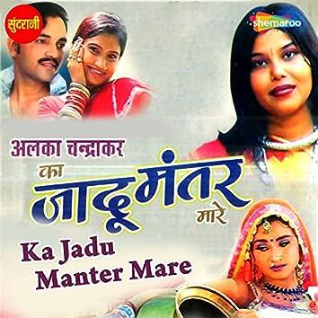 Ka Jadu Manter Mare