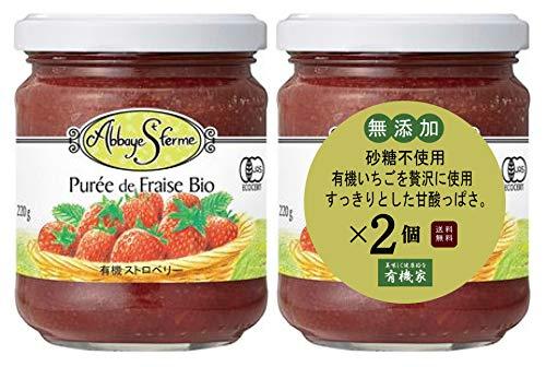 無添加 有機ストロベリースプレッド 220g×2個 ★ コンパクト ★ 有機いちごを贅沢に使用、すっきりとした甘酸っぱさ。 砂糖不使用