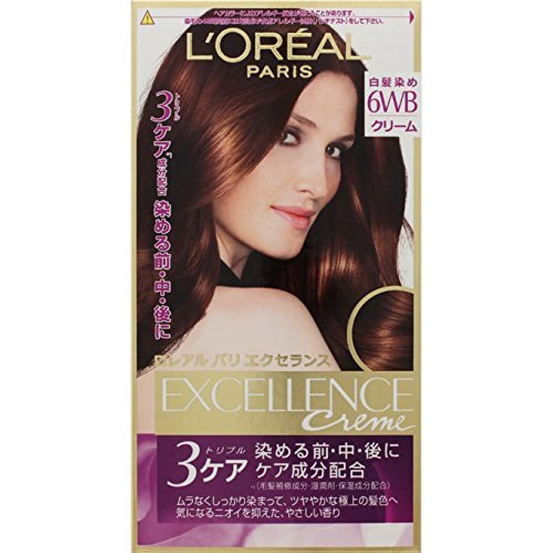 麦芽夢中選出するロレアル パリ ヘアカラー 白髪染め エクセランス N クリームタイプ 6WB ウォーム系のやや明るい栗色