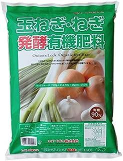 玉ねぎ・ねぎ発酵有機肥料 約2kg 約2kg