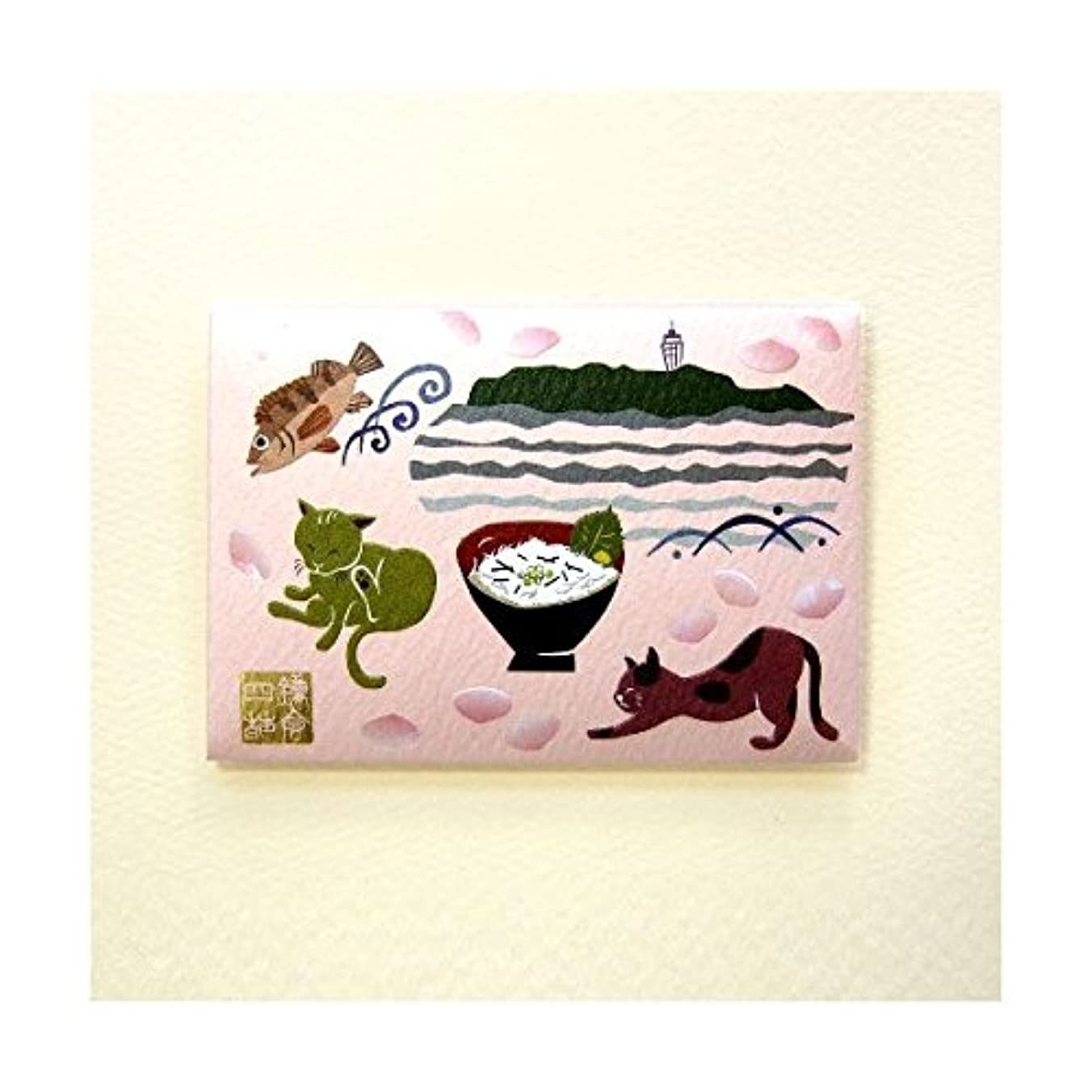 印刷する不変つかまえる散策シリーズ 「江の島散策」 短冊サイズ