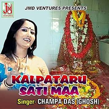 Kalpataru Sati Maa (Bengali)